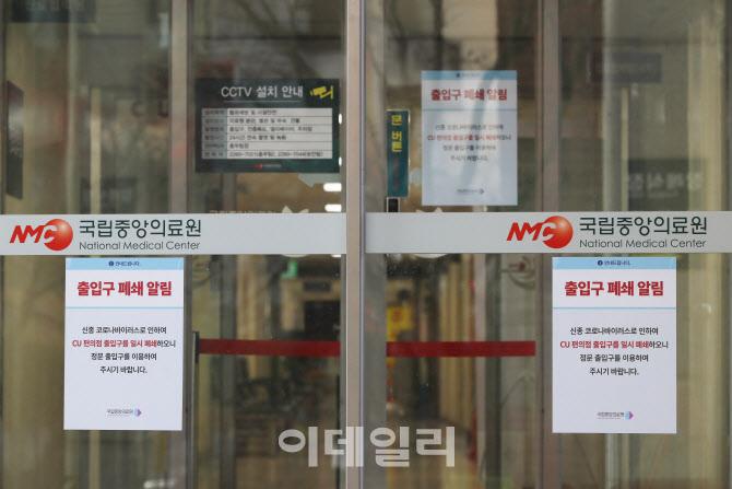 코로나19, 대구·경북서 대량 발생…첫 미성년 환자도