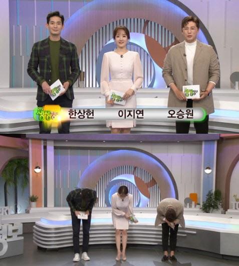 """한상헌 아나운서, '생생정보' 하차설…KBS """"확정 아냐"""""""