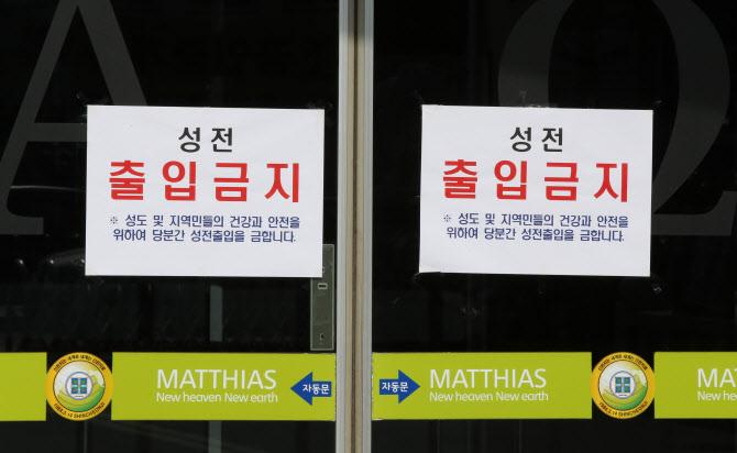 """신천지 상담사 """"신천지 문제는 폐쇄성…본부 있는 과천 걱정"""""""