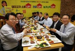 [포토] 농협, 오늘 점심은 돼지고기