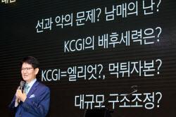 """강성부 """"KCGI는 엘리엇과 달라…경영 실패한 조원태 물러나야"""""""