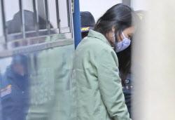 고유정, 1심서 무기징역…의붓아들 살해는 무죄(종합)