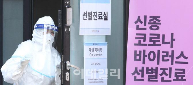 청도 대남병원서 코로나19 국내 첫 사망자 발생