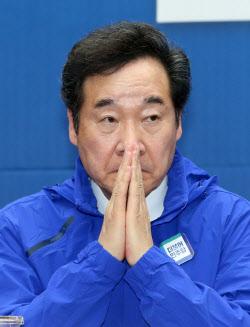 """이낙연 """"코로나 추경 준비해야…정부도 판단하고 있을 것"""""""