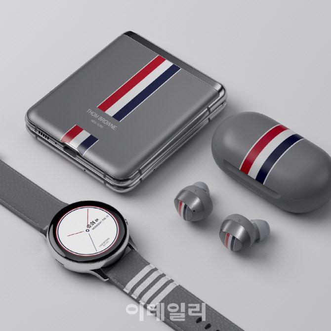 톰브라운 에디션 '광클'에 삼성닷컴 마비…1000만원 되팔이도
