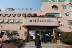 대남병원, ''코로나19'' 확진자 격리 치료병원으로 전환