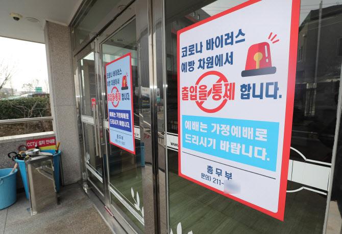 '인천도 뚫려' 부평구 여성 1명 코로나19 확진(속보)