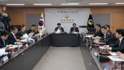[포토] 금융위 회의 참석한 금융그룹 CEO·전문가