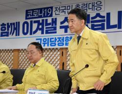 [포토]코로나19 대응책, '고위당정협의회 참석한 박능후 장관'