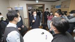 경기도 신천지 과천본부 강제 역학조사...신도 4만2천명 명단 확보