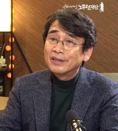 """유시민 """"이만희 성명문, 사람 열받게 해"""""""