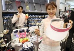 [포토]'봄맞이 골프용품 이마트에서 저렴하게 준비하세요!'