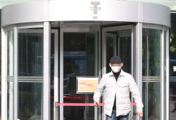 [포토]SKT 타워 폐쇄로 발길 돌리는 시민
