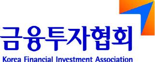 금투협, '자본시장 코로나19 극복지원단' 구성