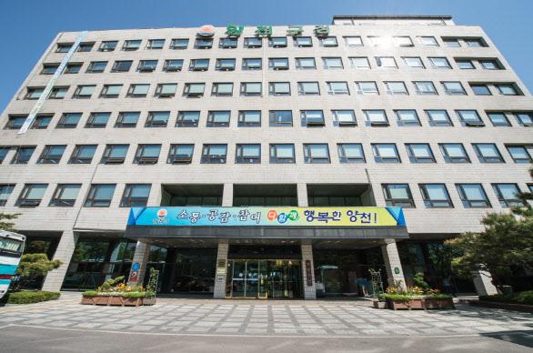 양천구, 첫 코로나19 확진자…신월동 거주 26세