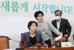 [포토]제1차 최고위 참석하는 민생당 공동대표