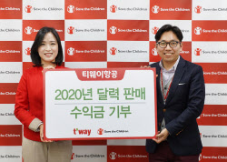 티웨이항공, 코로나19 피해 본 대구·경북 지역에 기부금 전달