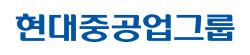 현대重그룹, 코로나19 피해 최소화에 12억원 기탁