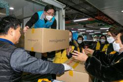 SPC그룹, 대구·경북 지역에 빵·생수 60만개 기부