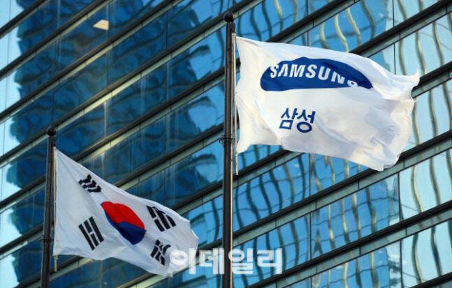 삼성, '시민단체 후원내역 무단열람'에 공식 사과(전문)