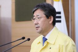 [포토]종교계 호소문 발표하는 박양우 장관