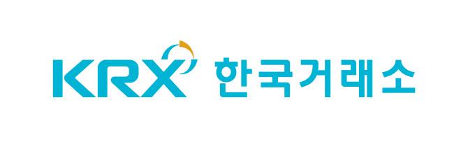 한국거래소, 코로나19 취약계층에 1억원 전달