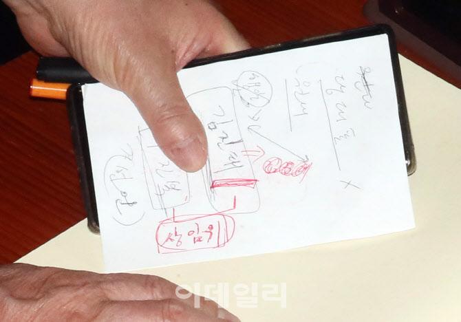 [포토]'이진복 대신 김진태'