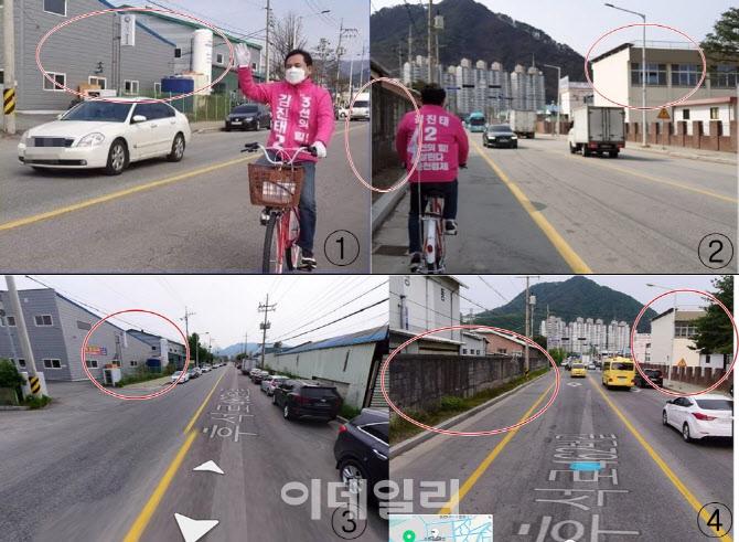 """김진태 """"자전거 역주행 아니다"""""""