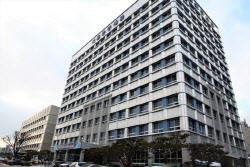 서울세관, 재택근무·은행지점 폐쇄에도 체납세금 징수 '이상無'
