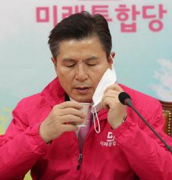 """위성정당 논란에 """"자매니 괜찮다""""는 黃, """"민망하다""""는 李"""
