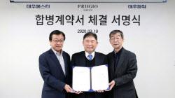 """대우건설, 자회사3개 통합…""""신사업 추진"""""""