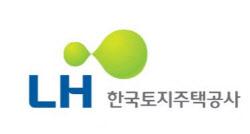 LH 임원들 '코로나19' 임금반납 동참