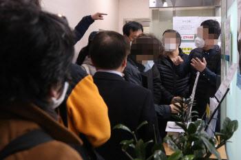 코로나19 소상공인시장진흥공단 경영안정자금 대출