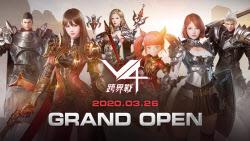 넥슨 'V4', 대만·홍콩·마카오 시장 출시