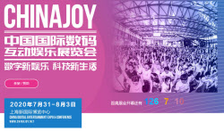 코로나19에 국제 게임쇼 줄줄이 취소…중국은 정상 개최