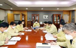 한국지역난방공사 코로나19 극복 비상경영체제 가동