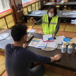 수원시 코로나19 '집단감염 위험시설' 합동점검