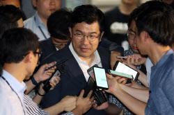 대법, '불법 정치자금' 송인배 전 정무비서관 유죄 확정