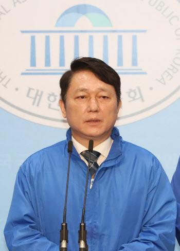 종부세 감면 관련 부동산 대책 합동 기자회견