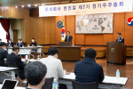 한진칼 주총서 조원태 측 사외이사 5명 전원 선임(상보)