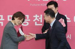 [포토]윤주경 전 독립기념관 관장, 미래한국당 비례1번