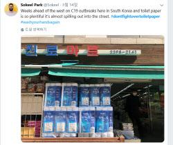 """""""한국엔 화장지가 넘쳐 흐른다""""...사재기 없는 이유"""