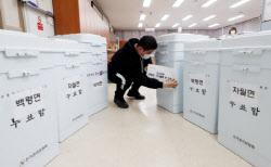 비례투표지, 민생당·미래한국당·시민당·정의당 순