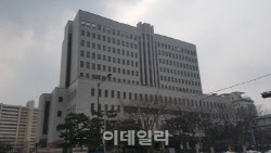 거듭된 잔소리에 고시원 사장 찌른 50대 징역 4년