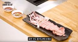 """""""감자 가고 오징어 왔다""""…동해시, 오징어 판매(feat. 숙회 레시피)"""