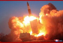 北, 탄도미사일 추정 2발 발사…비행거리 230㎞·고도 30㎞(종합)