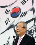 """[전문] 김종인 """"못살겠다 갈아보자 이게 민심"""" 文정부 심판 강조"""