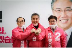 통합당 강남 3인방 '강남밸트' 형성…총선 승리 다짐