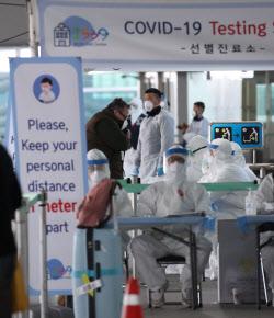미국서 귀국 수원 30대 남성 확진...인천공항서 검사