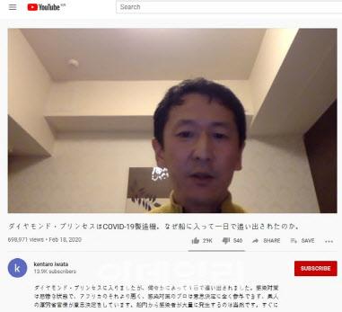 """크루즈 실태 고발 日 의사 """"일본, 美·유럽보다 감염통제 훨씬 잘 돼"""""""
